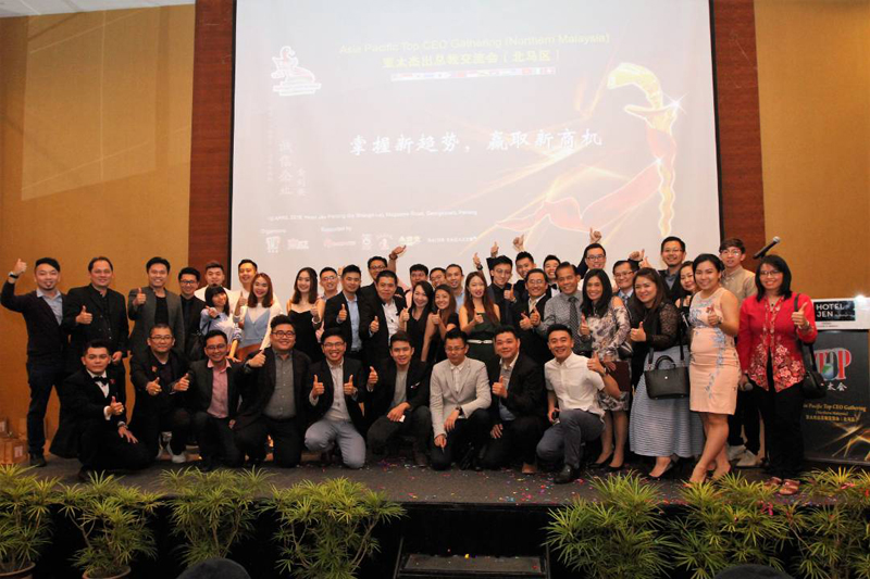 Asia Pacific CEO Gathering Dinner 2018 (North Malaysia)