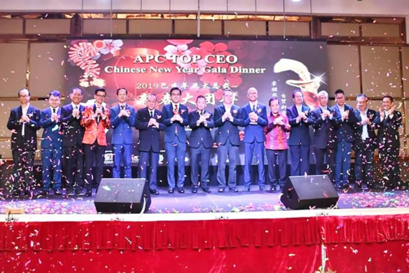 APC TOP CEO Chinese New Year Gala Dinner 2019