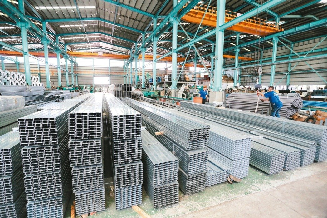 Seeking for Collaboration in Malaysian Steel Industry