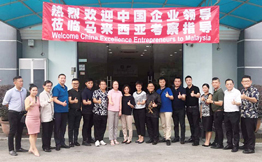 Product Purchasing Trip Mission - GLC China