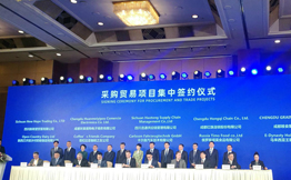 Trade Purchase Signing Ceremony - The 2nd China International Import Expo