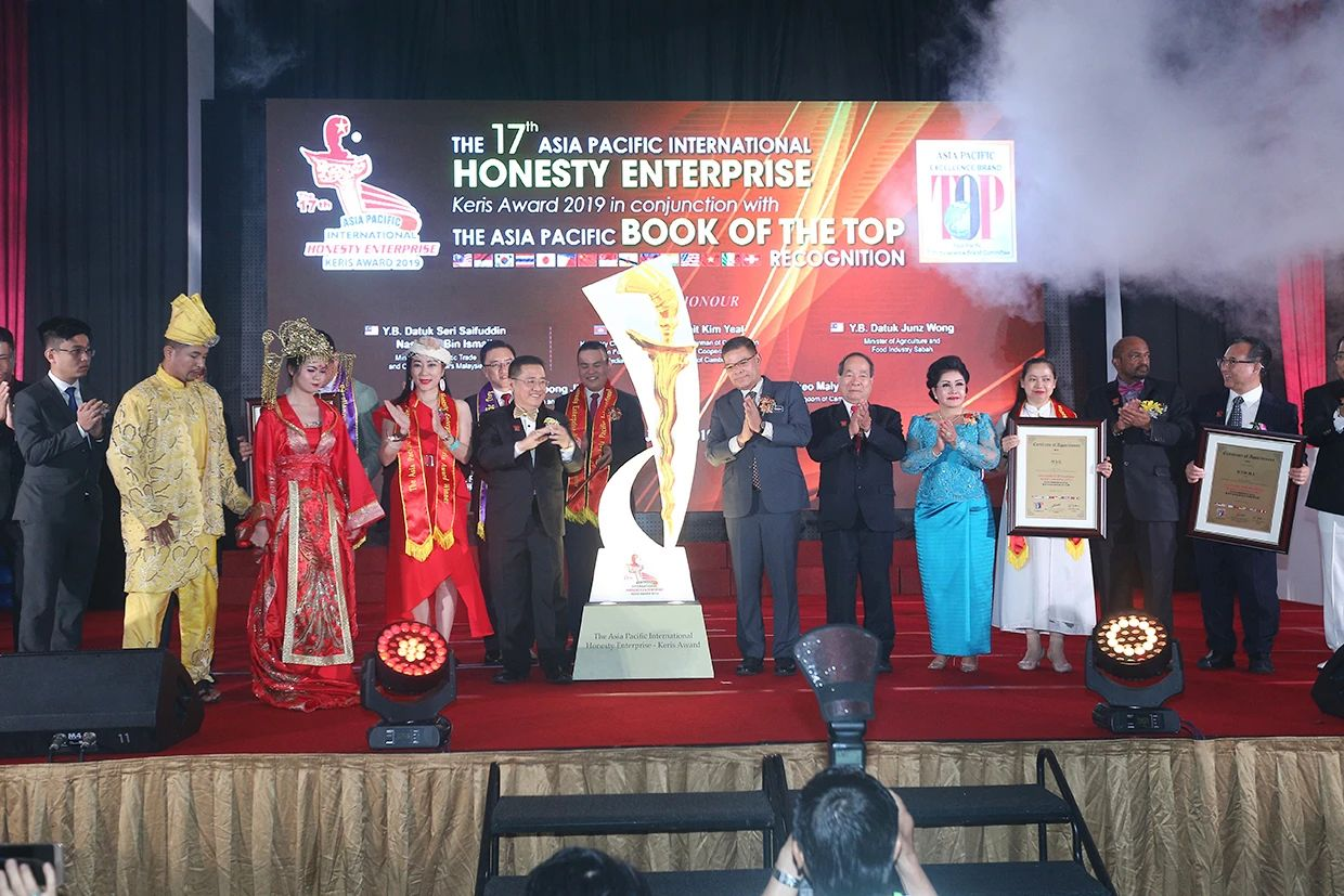The 17th Asia Pacific International Honesty Enterprise - Keris award 2019 Successfully Ended